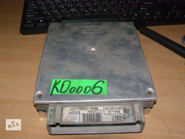 продам Б/у блок управления двигателем для легкового авто Ford Scorpio OHC 2.0 EFI  86GB-12A650-G2A бу в Новой Каховке