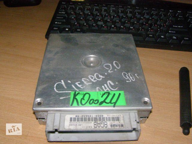 продам Б/у блок управления двигателем для легкового авто Ford Sierra 2.0DOHC 88GB12A650AB бу в Новой Каховке