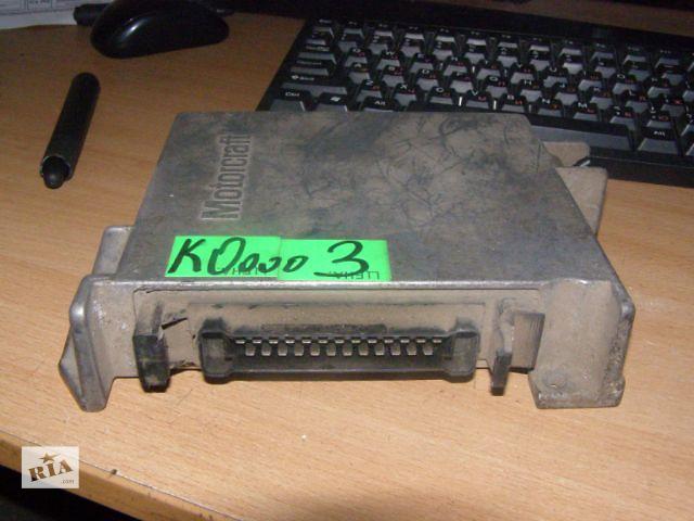 Б/у блок управления двигателем для легкового авто Ford Sierra 2.0k- объявление о продаже  в Новой Каховке