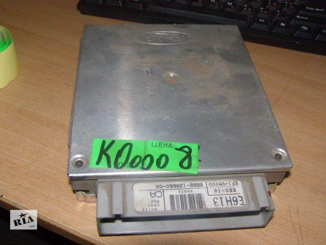 продам Б/у блок управления двигателем для легкового авто Ford Sierra 85BB12A650CA 2.0i бу в Новой Каховке