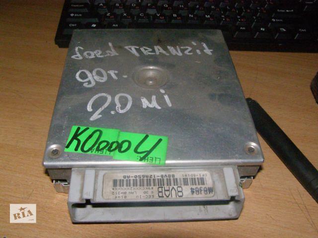 купить бу Б/у блок управления двигателем для легкового авто Ford Transit 2.0mi 1990 8VAB 88VB12A650AB в Новой Каховке