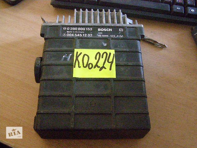 Б/у блок управления двигателем для легкового авто Mercedes 124 2.3 0280800152 0045451232- объявление о продаже  в Новой Каховке