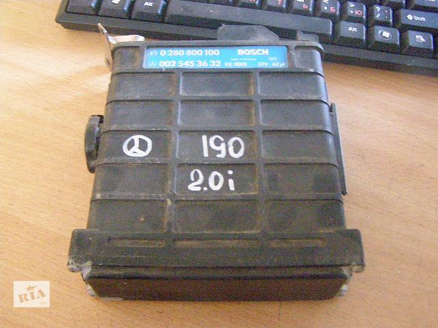 продам Б/у блок управления двигателем для легкового авто Mercedes 190 2.0i 025453632 0280800100 бу в Новой Каховке