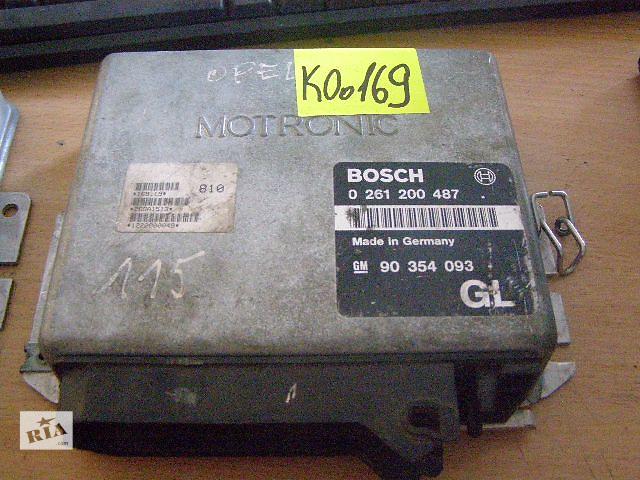 Б/у блок управления двигателем для легкового авто Opel Astra F 2.0 16V 0261200487 90354093- объявление о продаже  в Новой Каховке