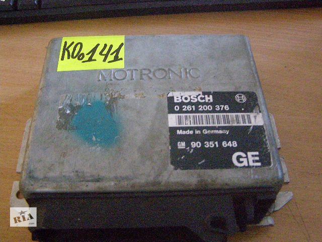 Б/у блок управления двигателем для легкового авто Opel Calibra 2.0 0261200376 90351648- объявление о продаже  в Новой Каховке
