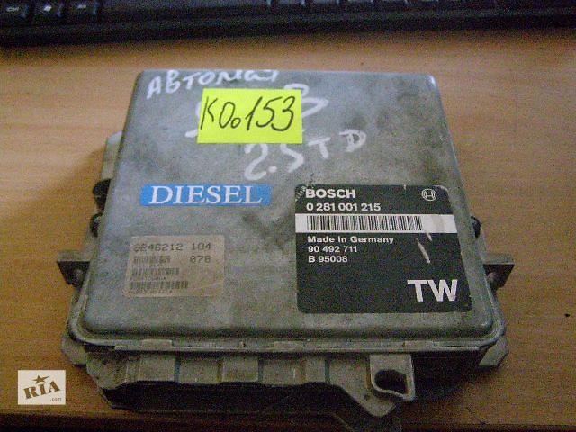 купить бу Б/у блок управления двигателем для легкового авто Opel Omega B 2.5TD 0281001215 90492711 АВТОМАТ  в Новой Каховке