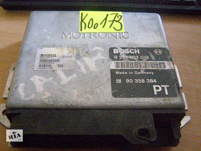 купить бу Б/у блок управления двигателем для легкового авто Opel Vectra A 2.0 0261203019 в Новой Каховке