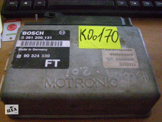 Б/у блок управления двигателем для легкового авто Opel Vectra A 2 0i 0261200131- объявление о продаже  в Новой Каховке