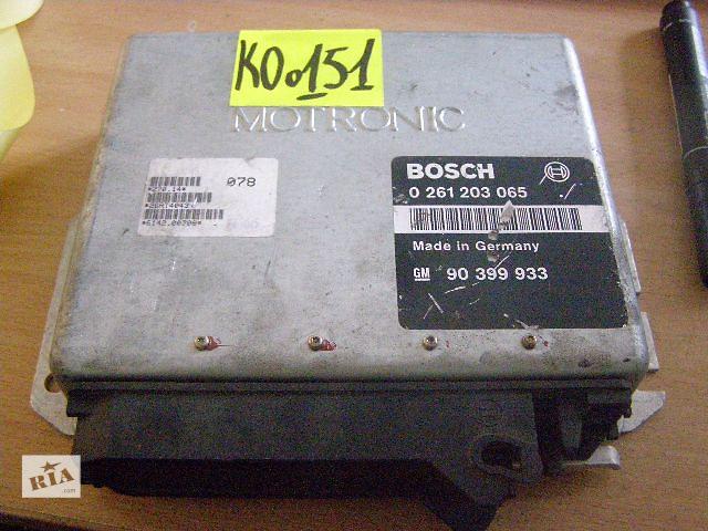купить бу Б/у блок управления двигателем для легкового авто Opel Vectra A 2.0i 0261203065 90399933 в Новой Каховке