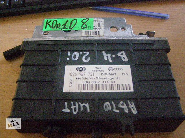 купить бу Б/у блок управления двигателем для легкового авто PASSAT B4 2.0i АВТОМАТ 096927731 в Новой Каховке