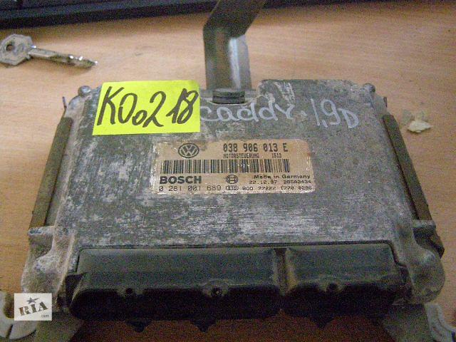 Б/у блок управления двигателем для легкового авто Volkswagen Caddy 1.9D 0281001689- объявление о продаже  в Новой Каховке