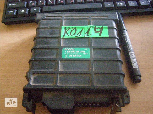 бу Б/у блок управления двигателем для легкового авто Volkswagen GOLF II 1.8 0280800104 в Новой Каховке