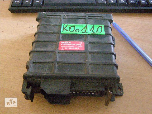 Б/у блок управления двигателем для легкового авто Volkswagen GOLF II 1.8i 0280800042- объявление о продаже  в Новой Каховке