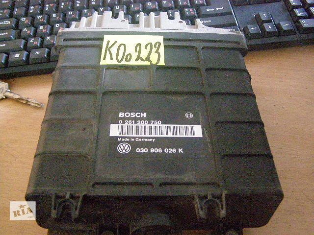 Б/у блок управления двигателем для легкового авто Volkswagen Golf IIІ 1.3 0261200750- объявление о продаже  в Новой Каховке