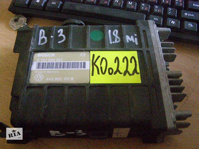 Б/у блок управления двигателем для легкового авто Volkswagen Passat 1.8mi 443907311B 0261200261- объявление о продаже  в Новой Каховке