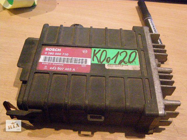 бу Б/у блок управления двигателем для легкового авто Volkswagen Passat B3 1.6 mono 0280000720 в Новой Каховке