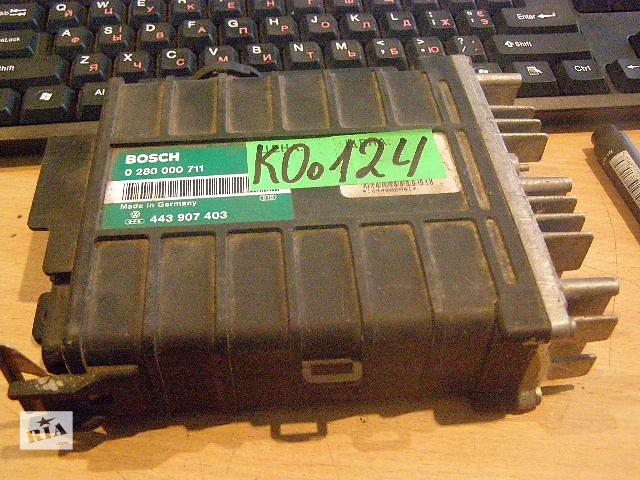 Б/у блок управления двигателем для легкового авто Volkswagen Passat B3 1.8mi 0280000711- объявление о продаже  в Новой Каховке
