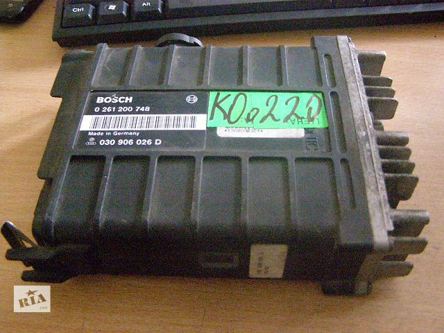 бу Б/у блок управления двигателем для легкового авто Volkswagen Polo 1.8 0261200748/ 030906026D в Новой Каховке