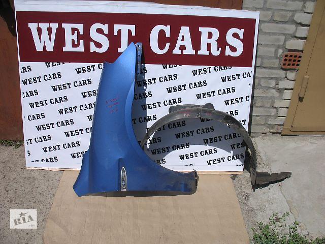 продам Б/у брызговики и подкрылки для легкового авто Hyundai Accent 2007 бу в Луцке