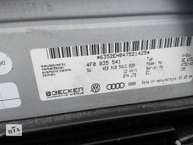 Б/у Бу приёма сигнала магнитолы 4f0035541 Легковой Audi A6 2006- объявление о продаже  в Львове