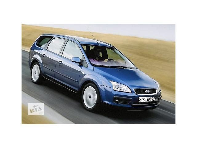 Б/у часть автомобиля для универсала Ford Focus 2005- объявление о продаже  в Киеве