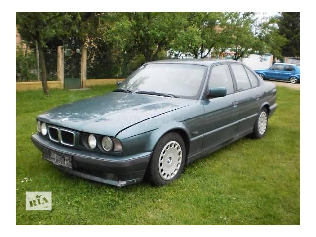купить бу б/у Деталі кузова Бампер передній Легковий BMW 5 Series 5D 1995 в Ужгороде