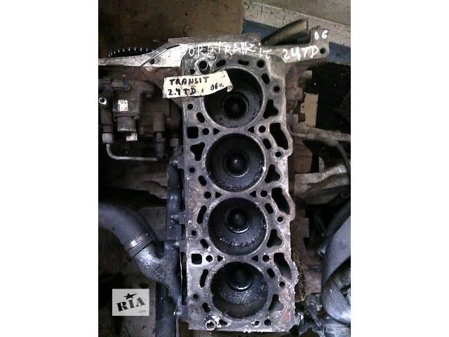 бу б/у Детали двигателя Блок двигателя Легковой Ford Transit 2.4TD в Ковеле