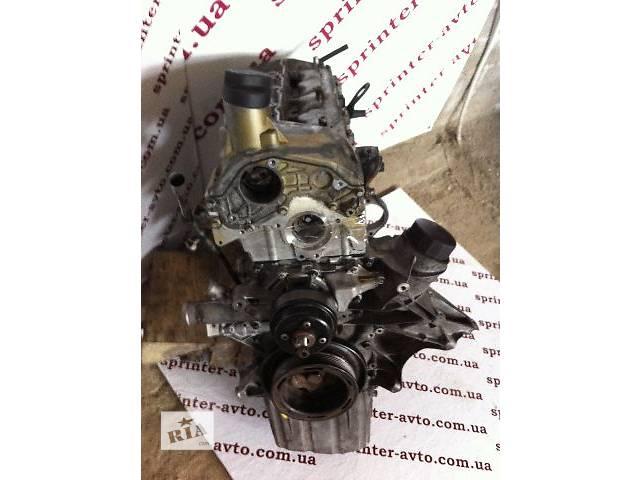 бу б/у Детали двигателя Двигатель Автобусы Mercedes Sprinter 315 2007 в Ровно