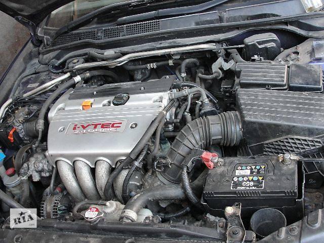 Б/у двигатель для легкового авто Honda Accord В НАЛИЧИИ!!!!- объявление о продаже  в Львове