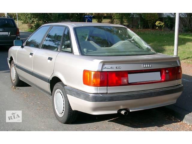 купить бу б/у Детали двигателя Двигатель Легковой Audi 90 Седан 1988 в Киеве