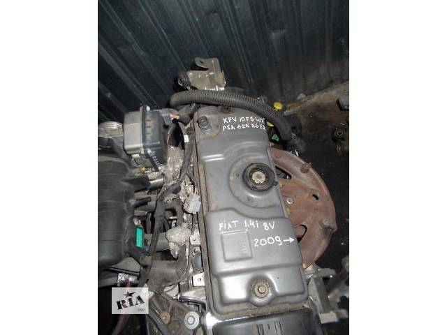 продам Б/у Детали двигателя Двигатель Легковой Citroen Nemo пасс. 2009 KFV10FS бу в Ровно