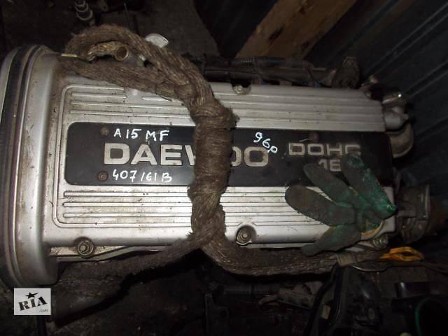 бу Б/у Детали двигателя Двигатель Легковой Daewoo Nexia 1996 A15MF в Ровно