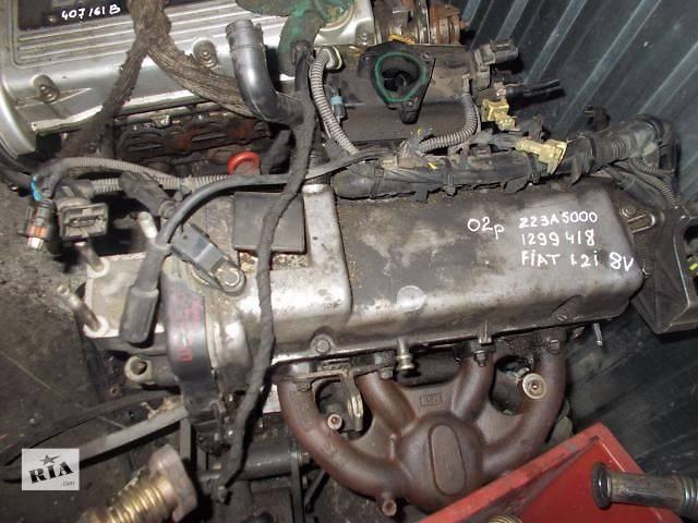 Б/у Детали двигателя Двигатель Легковой Fiat Doblo 2002 223A5000- объявление о продаже  в Ровно
