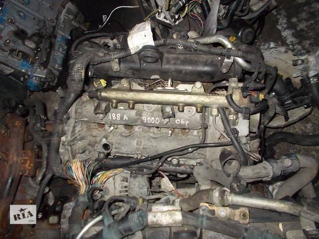Б/у Детали двигателя Двигатель Легковой Fiat Doblo 2004-2010 188A9000 - объявление о продаже  в Ровно