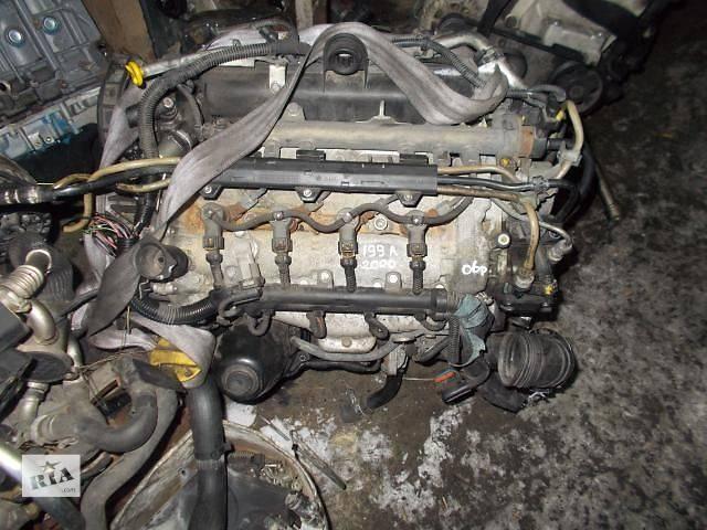 продам Б/у Детали двигателя Двигатель Легковой Fiat Doblo 2006 199A2000 бу в Ровно