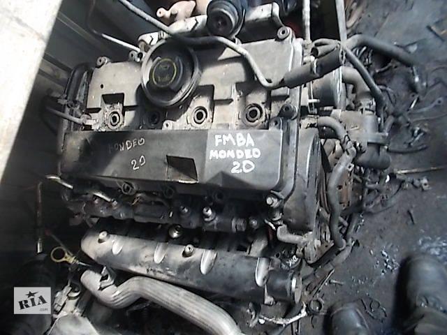 бу Б/у Детали двигателя Двигатель Легковой Ford Mondeo 2005 FMBA  в Ровно