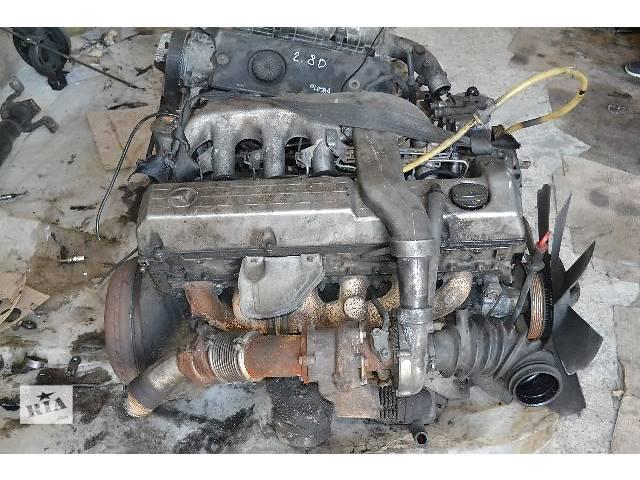бу б/у Детали двигателя Двигатель Легковой Mercedes 124 3.0TD в Ковеле
