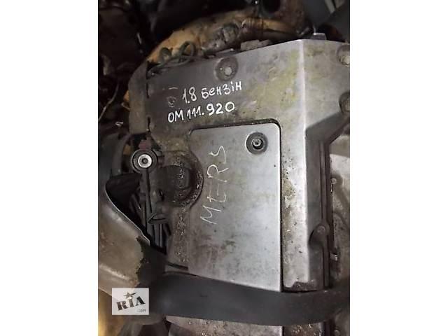 Б/у Детали двигателя Двигатель Легковой Mercedes C180 1994 OM111920- объявление о продаже  в Ровно