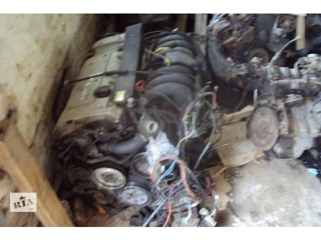 б/у Детали двигателя Двигатель Легковой Mercedes C-Class 1995- объявление о продаже  в Тернополе