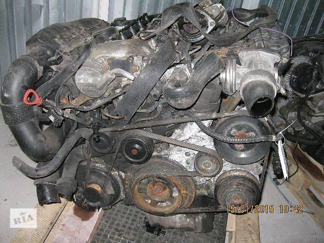 бу б/у Детали двигателя Двигатель Легковой Mercedes E-class W210 2000 в Киеве