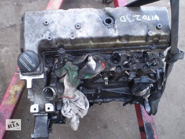 бу б/у Детали двигателя Двигатель Легковой Mercedes Vito 1998 в Тернополе