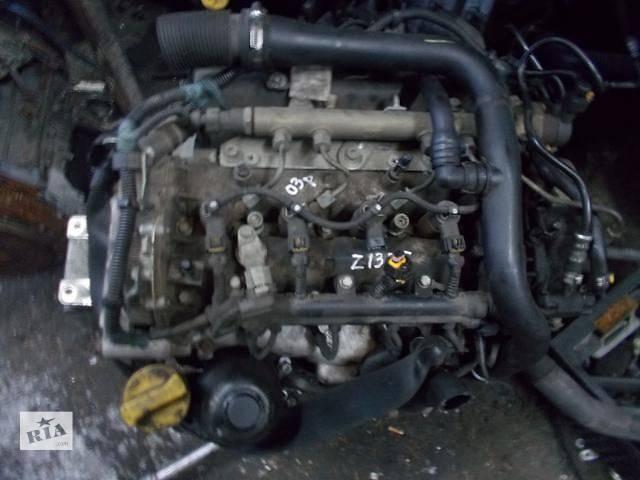 Б/у Детали двигателя Двигатель Легковой Opel Combo пасс. 2003 Z13DT- объявление о продаже  в Ровно