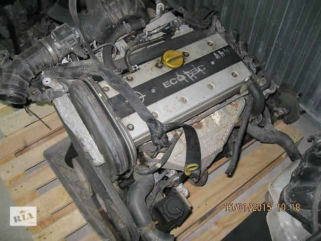 купить бу б/у Детали двигателя Двигатель Легковой Opel Vectra 1997  (X18XE) в Киеве