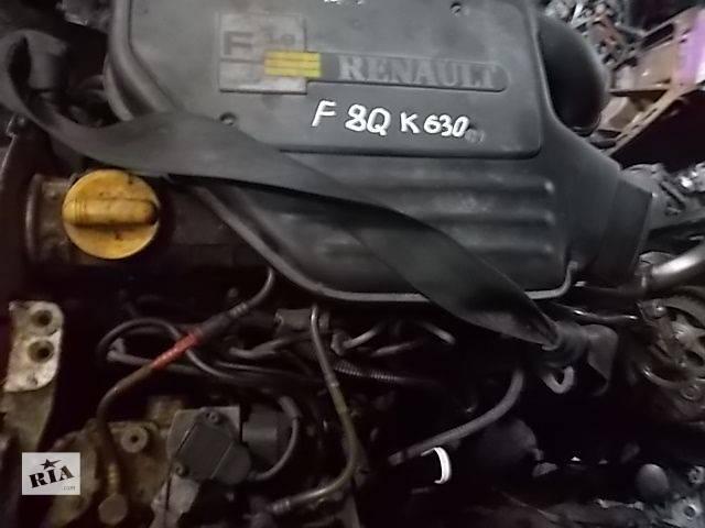 бу Б/у Детали двигателя Двигатель Легковой Renault Kangoo пасс. 1998-2003 F8QK630 в Ровно