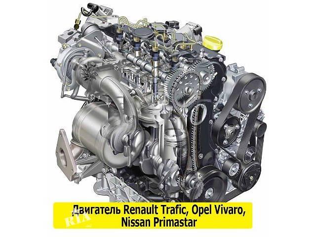 бу б/у Двигатель  Renault Trafic (1.9, 2,5), Opel Vivaro, Nissan Primastar в Владимир-Волынском