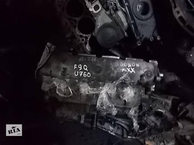Б/у Детали двигателя Двигатель Легковой Renault Trafic пасс. F9QU760- объявление о продаже  в Ровно