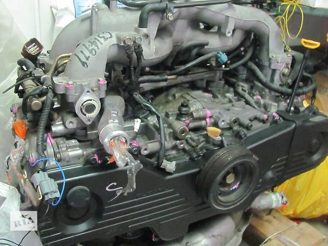 б/у Детали двигателя Двигатель Легковой Subaru- объявление о продаже  в Львове