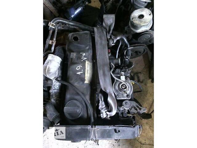 бу б/у Детали двигателя Двигатель Легковой Volkswagen 1.9TD в Ковеле