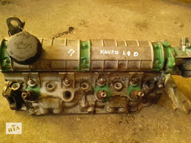 купить бу б/у Детали двигателя Головка блока Легковое авто Renault Kangoo 1.9D в Ковеле