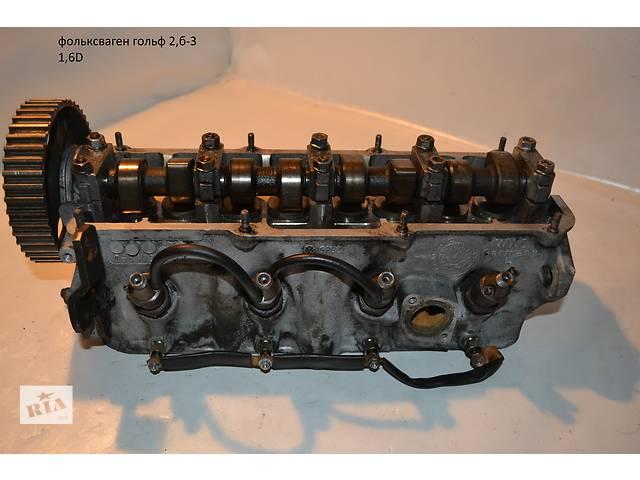 б/у Детали двигателя Головка блока Легковой Volkswagen Golf II 1.6D- объявление о продаже  в Ковеле